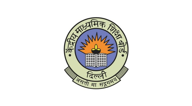 CBSE National Eligibility Test Last Date