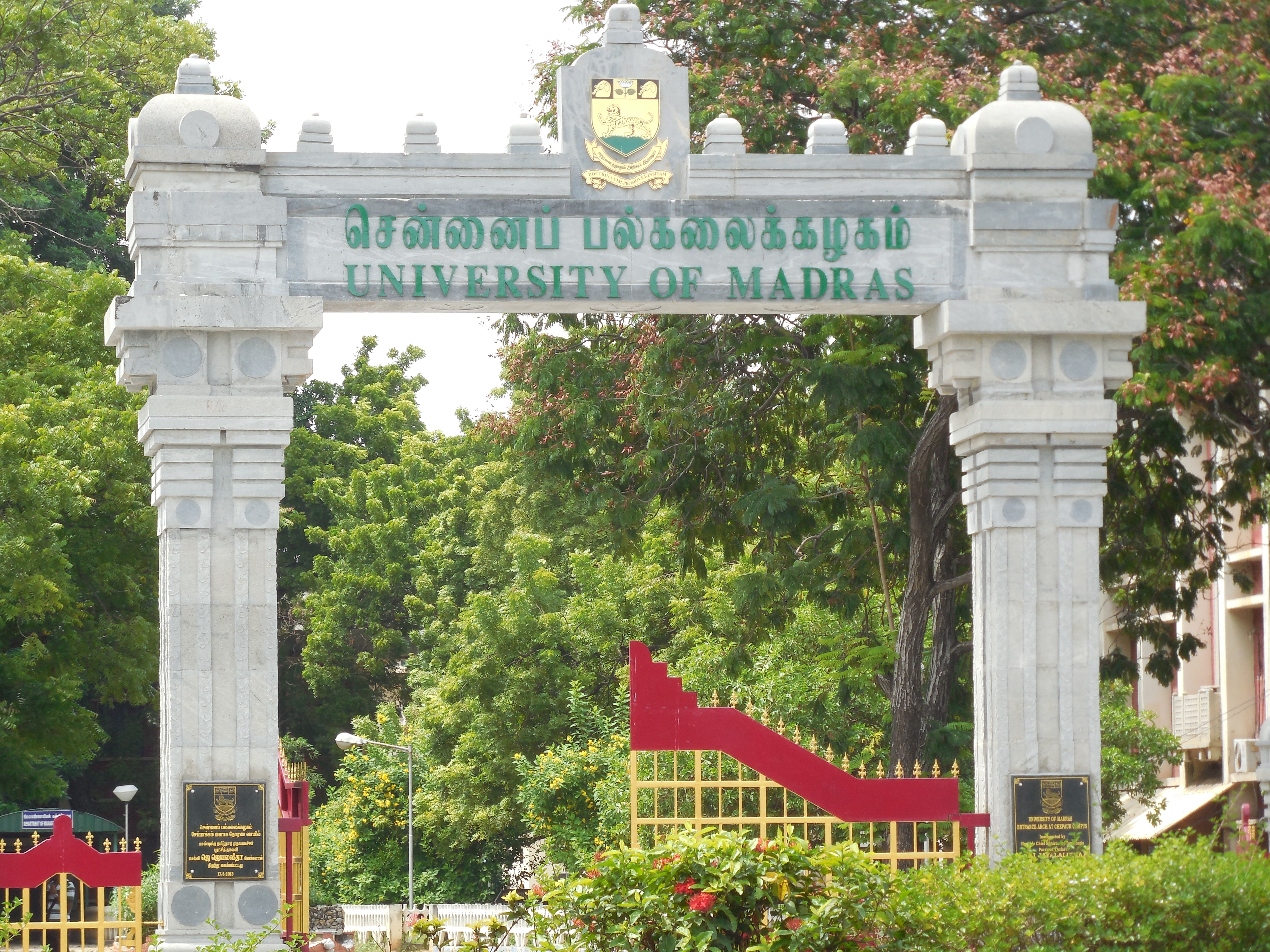 College Admissions And Higher Education In Tamil Nadu