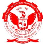 University Institute of Technology RGPV, (UIT-RGPV) Bhopal